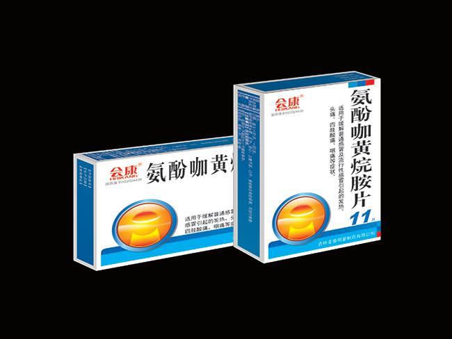 氨酚咖黄烷胺片